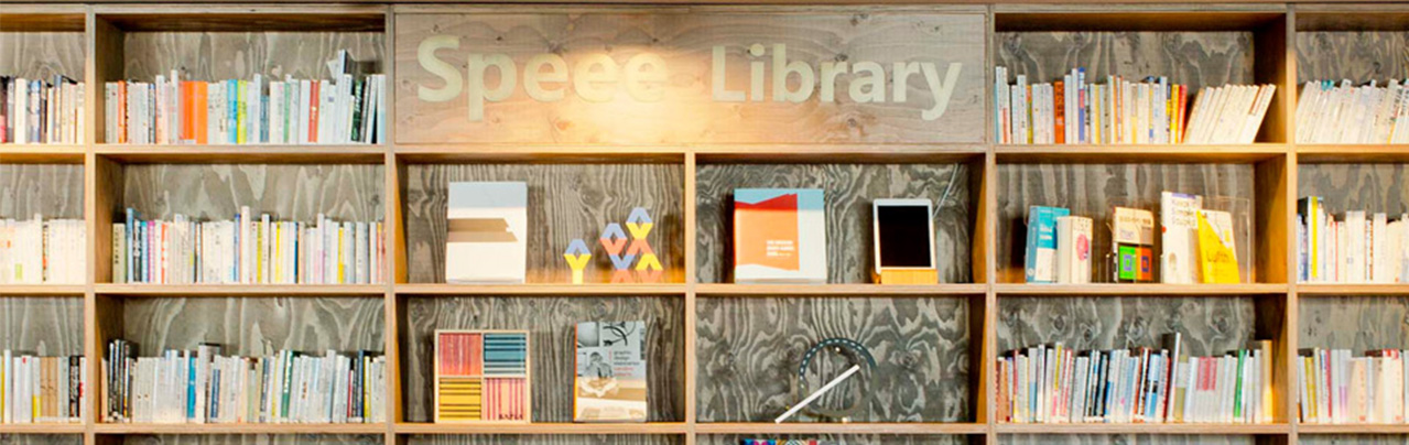 Speee Library